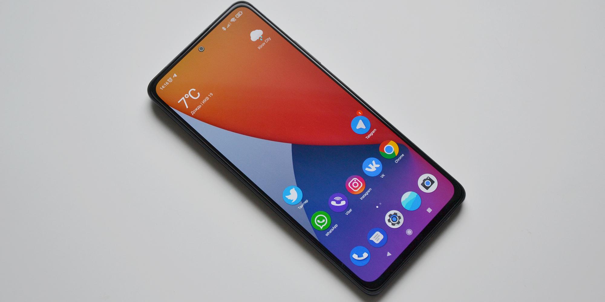 Xiaomi Redmi Note 10Pro: экран с частотой обновления 120Гц — большая редкость в сегменте недорогих устройств
