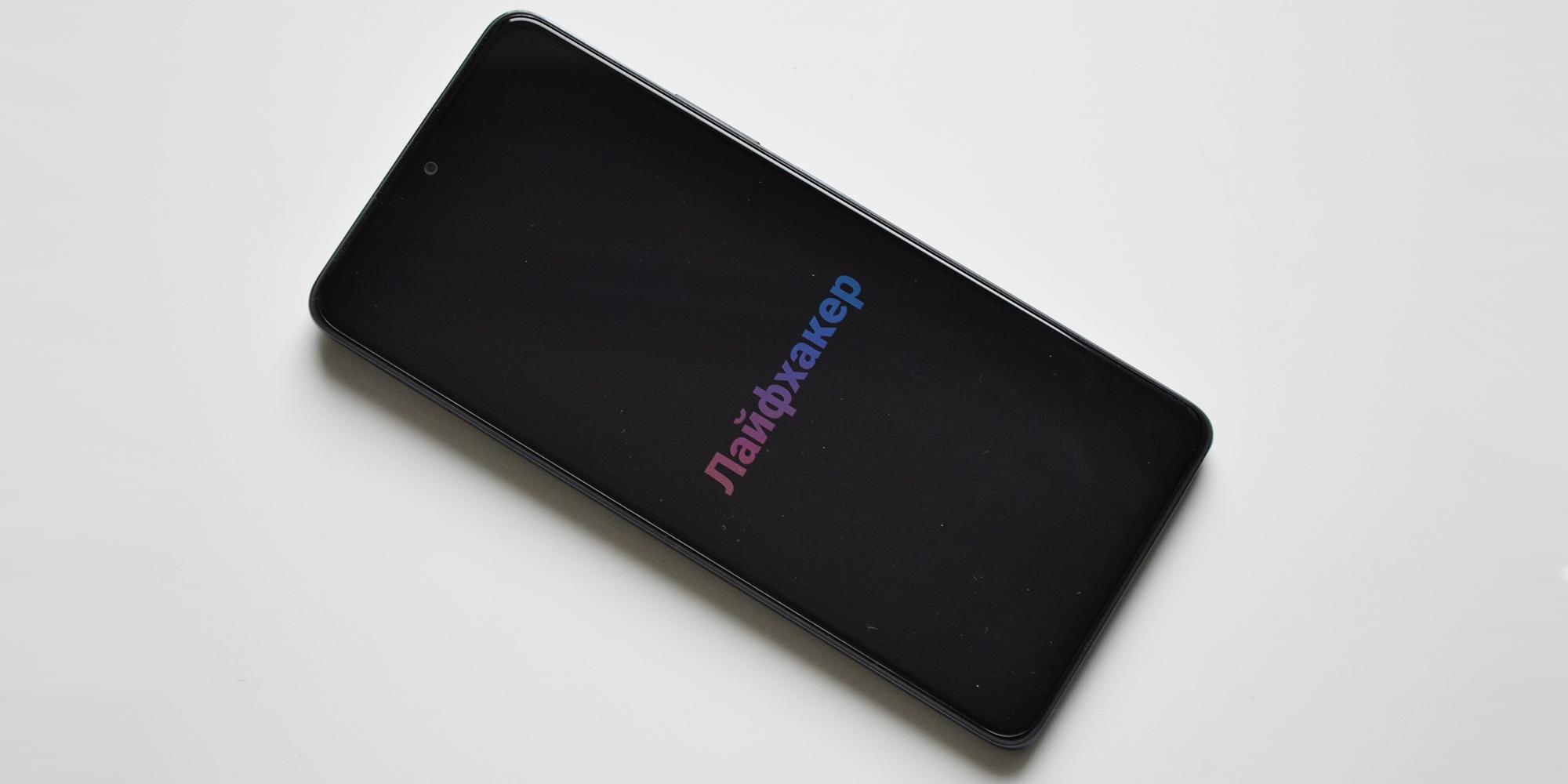 Xiaomi Redmi Note 10Pro: на экран блокировки можно поставить надпись