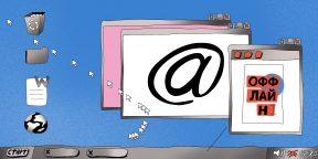 15 слов, связанных с интернетом, которые часто пишут неправильно