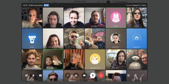 «ВКонтакте» запустит бесплатные видеозвонки на 2 048 человек