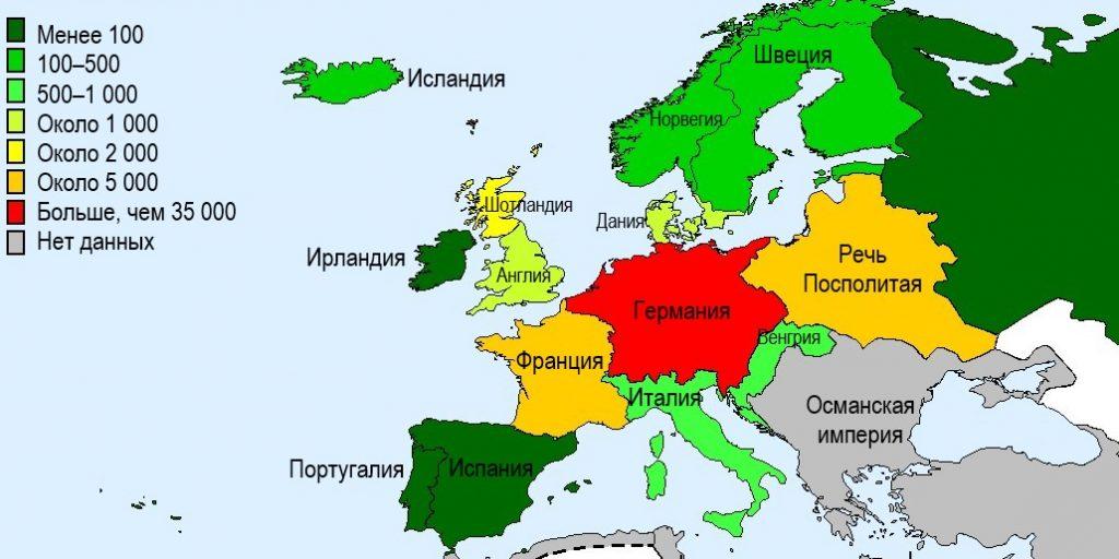 Количество убитых ведьм в странах Европы в XV–XVII веках.