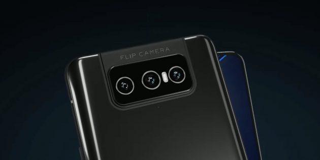 ASUS ZenFone 8Flip