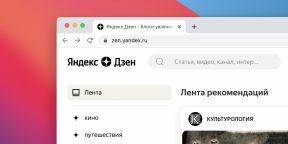 Новый дизайн «Яндекс.Дзен»: переработанная лента, улучшенные алгоритмы выдачи и не только