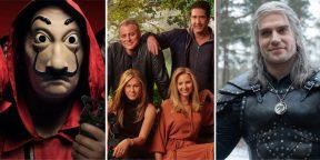 Главное о кино за неделю: спецвыпуск «Друзей», пятый сезона «Бумажного дома» и не только