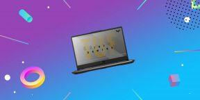 Выгодно: ноутбук Asus TUF Gaming со скидкой 7 000 рублей