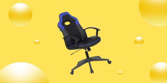 Выгодно: игровое кресло Zombie VIKING-11 всего за 4 284 рубля