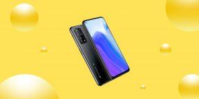 Выгодно: Xiaomi Mi 10T со скидкой 11 789 рублей