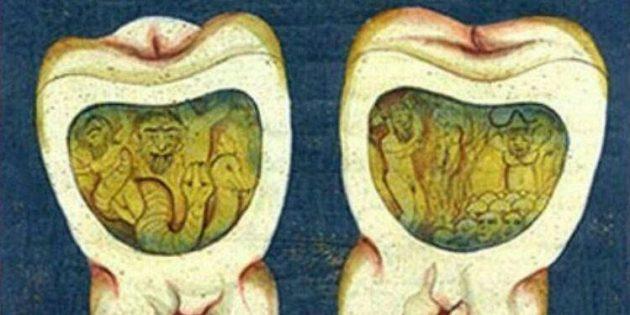 Средневековая медицина: страница из стоматологического трактата Османской империи, XVII век.