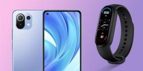 В России стартовали продажи Xiaomi Mi Smart Band 6 и Mi 11 Lite с бонусами и скидками