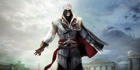 В PlayStation Store стартовала распродажа «Ремастеры и ретро»
