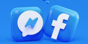 Facebook убеждает пользователей iOS включить рекламное отслеживание, чтобы приложение оставалась бесплатным