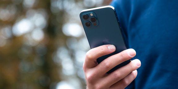 Apple начнёт самостоятельно выпускать модули связи для iPhone к 2023 году