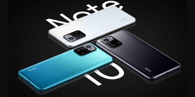 Xiaomi Redmi Note 10Pro 5G