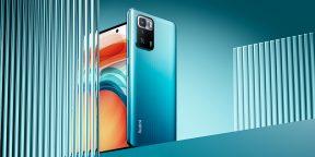 Xiaomi представила Redmi Note 10 Pro 5G с NFC и динамиками JBL