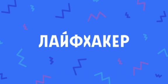 В Android-приложении Лайфхакера появились папки для «Избранного»