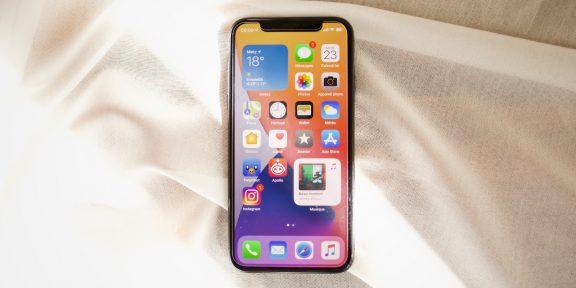 Для чего нужен режим экономии данных в iPhone и как его включить