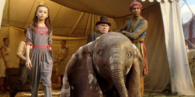 Фильмы про цирк: «Дамбо»