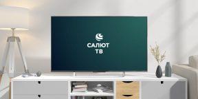 «Сбер» представил медиацентр SberBox Top и собственную систему для Smart TV