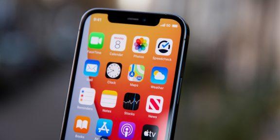 Apple выпустила обновления безопасности iOS 14.5.1 и iOS 12.5.3. Установить их стоит каждому