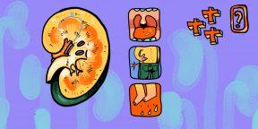 Почему появляется гломерулонефрит и как его лечат