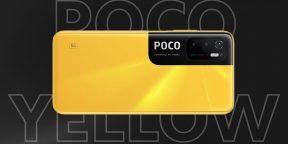 Xiaomi представила Poco M3 Pro: стильный доступный смартфон с батарейкой на 5 000 мА·ч
