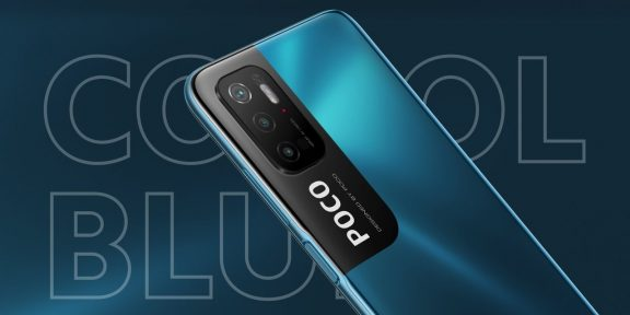 Новый Poco M3 Pro уже на AliExpress. Его можно купить всего за 11 724 рубля