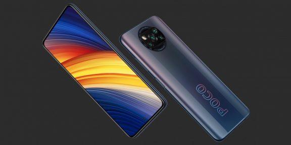 Цена дня: POCO X3 Pro за 16 759 рублей