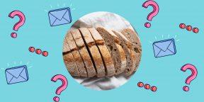 Что делать, чтобы хлеб дольше оставался свежим?
