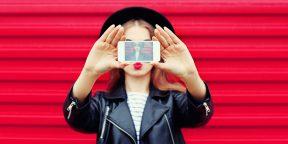 Как делают идеальные фото для Instagram и почему надо перестать себя с ними сравнивать