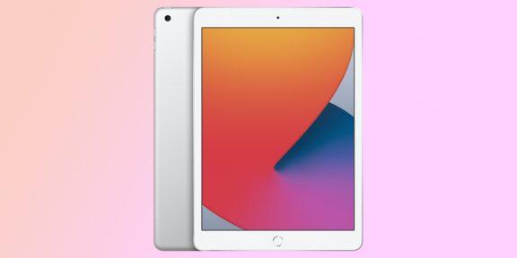 Выгодно: iPad 2020 на 128 ГБ за 28 500 рублей