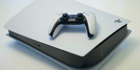 Sony готовит версию PlayStation 5 с новым дизайном и процессором