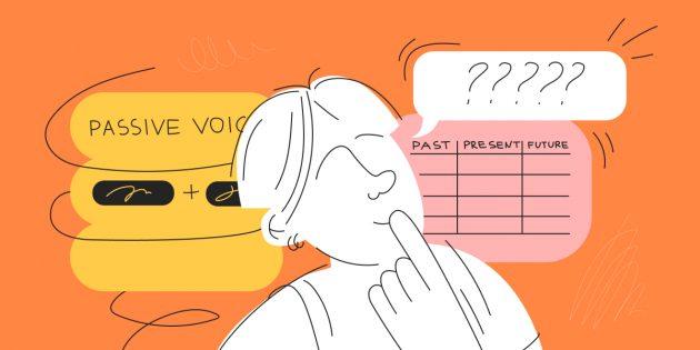 Как заговорить на английском: нужно научиться правильно употреблять времена глаголов