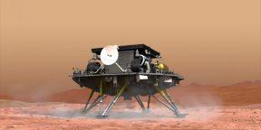 Китай успешно посадил космический аппарат «Тяньвэнь-1» на поверхность Марса