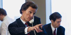 Кто такой ментор и чем он может помочь вашему бизнесу
