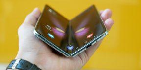 В Сети появились фото неанонсированных Galaxy Z Fold 3 и Z Flip 3