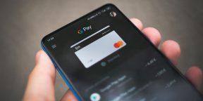 В Google Pay добавили поддержку ещё 14 российских банков