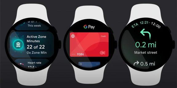 Google представила обновлённую Wear OS. Её разрабатывали вместе с Samsung