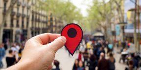 Google уличили в слежке за пользователями даже при отключённой геолокации
