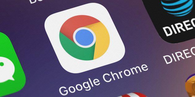 В Chrome для Android появилась функция создания и редактирования скриншотов