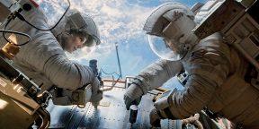 10 заблуждений о космосе, в которые не стоит верить