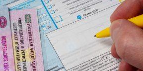 Как поменять водительское удостоверение и когда это надо сделать