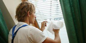 Как помыть жалюзи и ничего не испортить
