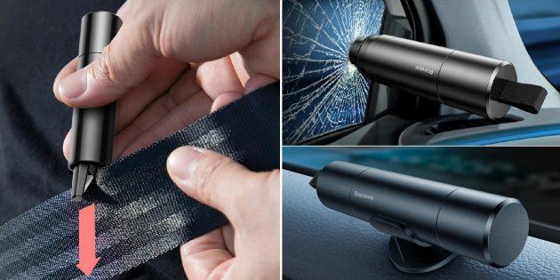 Аксессуары для автомобиля: устройство 2 в 1для аварийного выхода