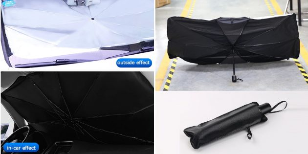 Мелочи для автомобиля: отражающий солнцезащитный экран