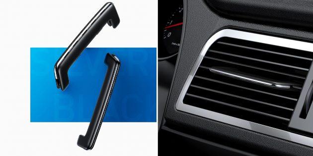 Мелочи для автомобиля: освежитель воздуха