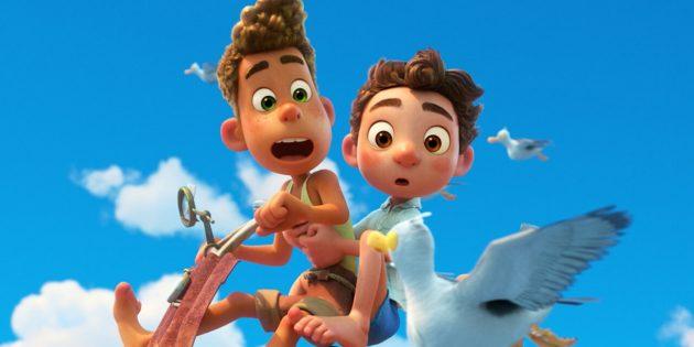 Кадр из мультфильма «Лука»