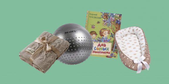 15 полезных подарков на рождение ребёнка