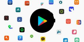 Qualcomm рассказала, какие процессоры Snapdragon Wear совместимы с новой Wear OS от Google
