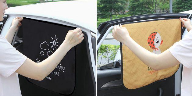 Детские товары: магнитная шторка для автомобиля