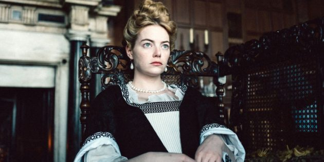 В авторском кино Poor Things снимается Эмма Стоун. Кадр из фильма «Фаворитка»